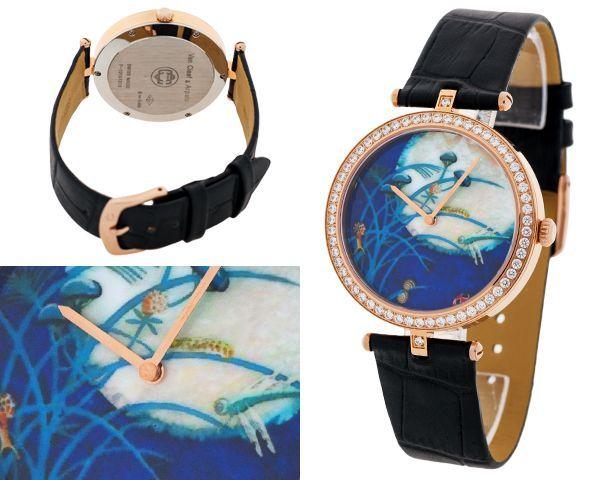 Женские часы Van Cleef & Arpels  №N2067