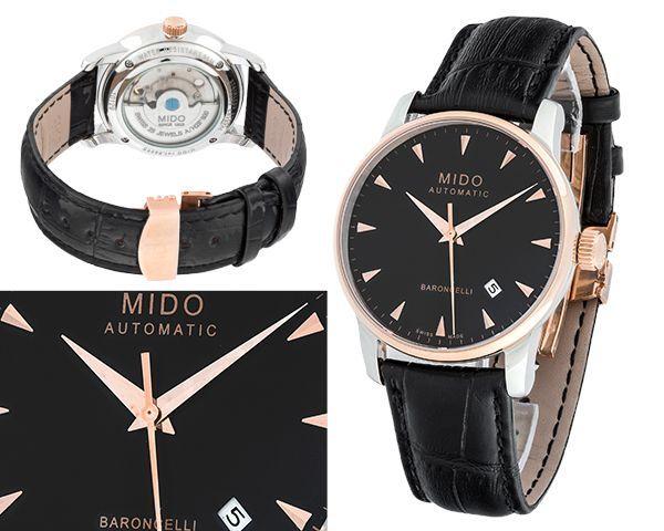 Мужские часы Mido  №N2292