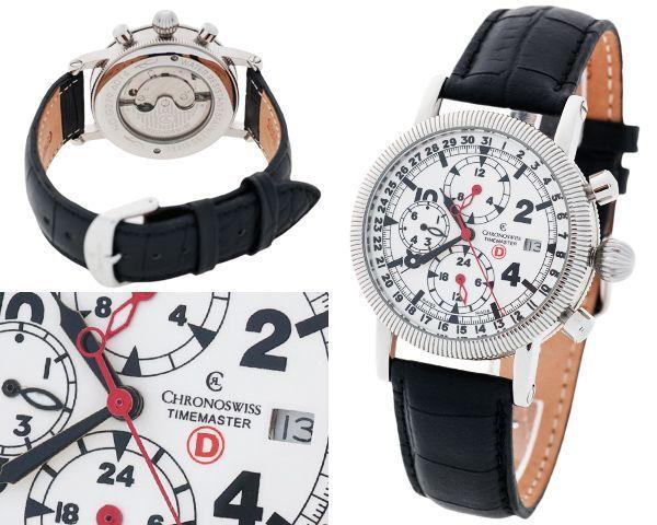 Мужские часы Chronoswiss  №MX2643