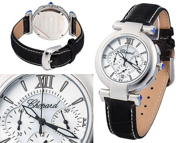Женские часы Chopard  №MX3140