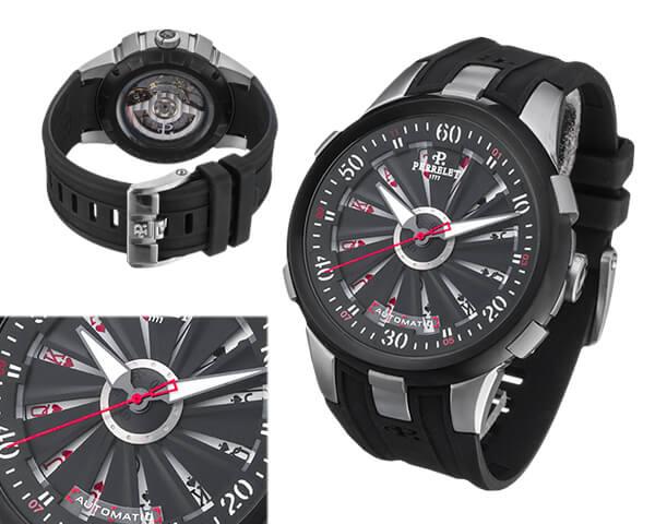 Копия часов Perrelet  №MX3380
