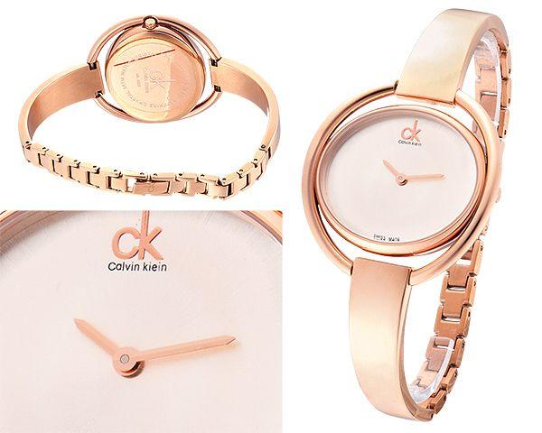 Женские часы Calvin Klein  №N2498