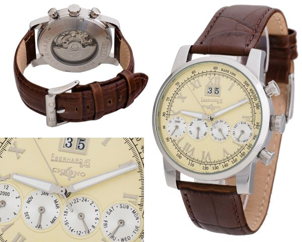 Мужские часы Eberhard & Co  №N1065