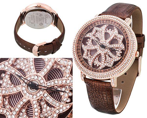 Женские часы Chopard  №MX3232