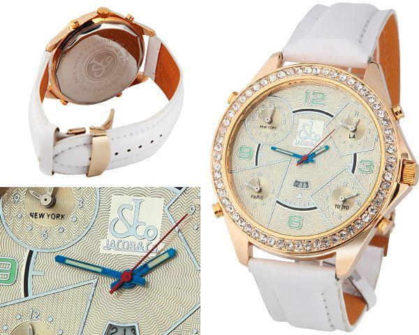 Женские часы Jacob&Co  №MX0800