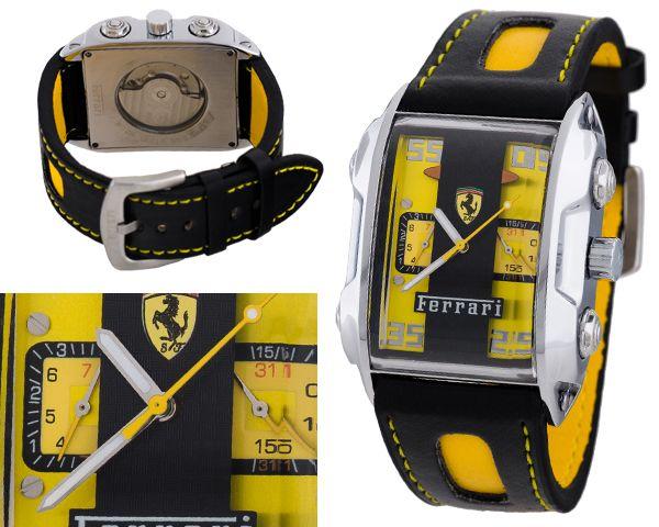 Копия часов Ferrari  №N1069