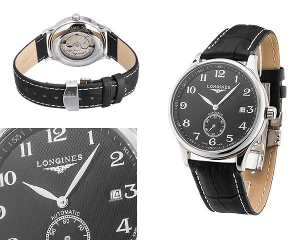 Мужские часы Longines  №N2666