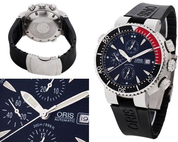Мужские часы Oris  №MX2156