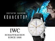 Что носят успешные москвичи: часы в кино Коллектор (2016)