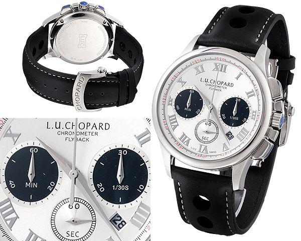 Копия часов Chopard  №N2511