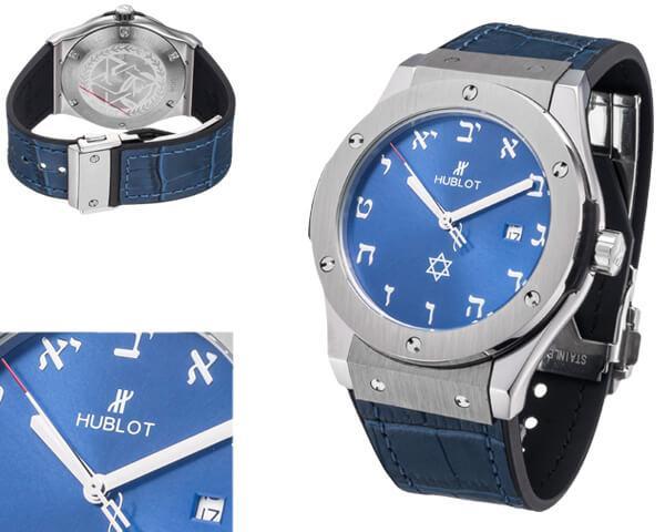 Мужские часы Hublot  №MX3667 (Референс оригинала  511.NX.7170.LR.ISL18)