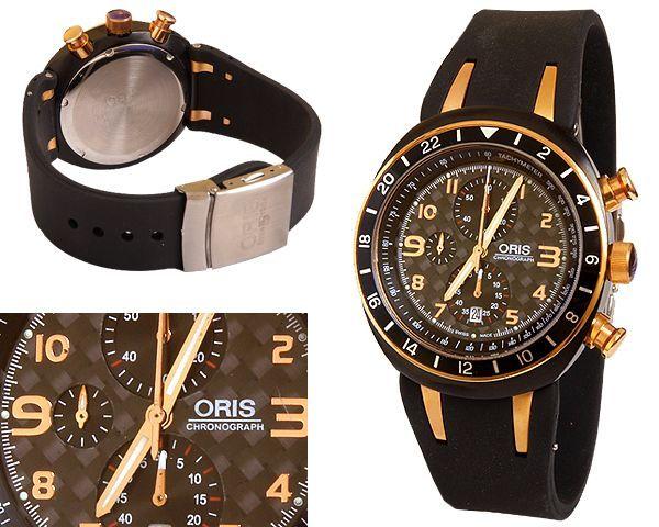 Мужские часы Oris  №MX0848