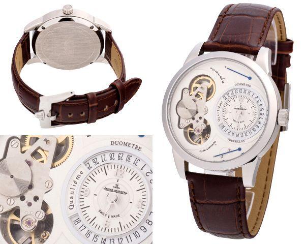 Копия часов Jaeger-LeCoultre  №N1533