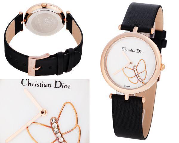 Копия часов Christian Dior  №MX2149