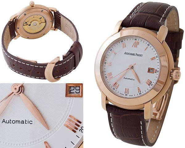 Мужские часы Audemars Piguet  №SAP1