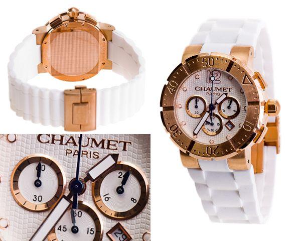 Женские часы Chaumet  №N0857