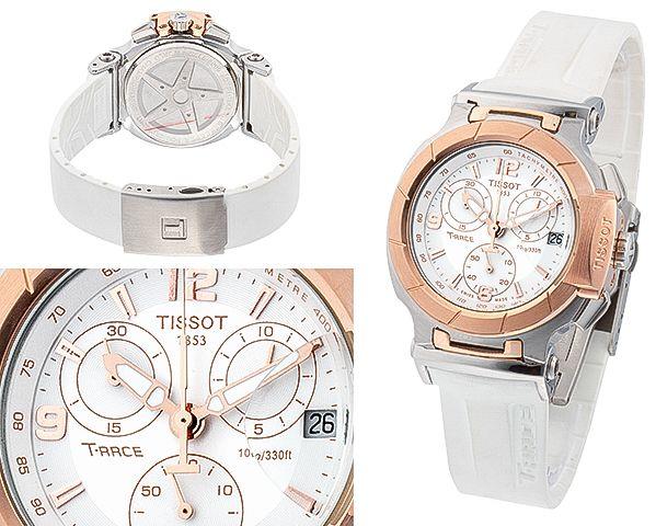 Копия часов Tissot  №MX3146