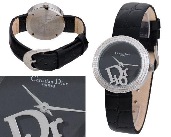 Копия часов Christian Dior  №N1039
