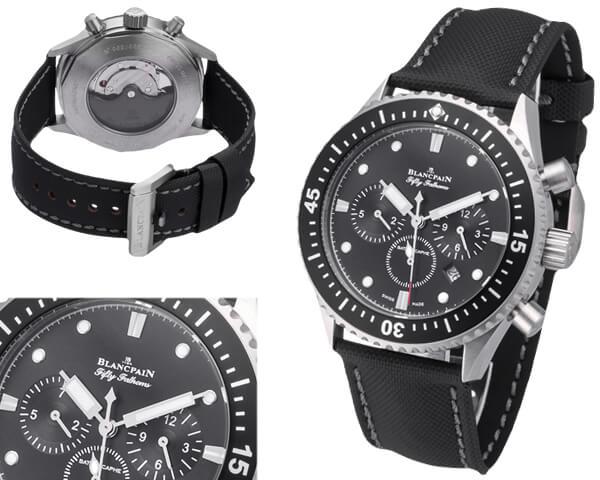 Мужские часы Blancpain  №N2681