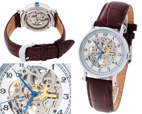 Мужские часы Chronoswiss  №MX2690