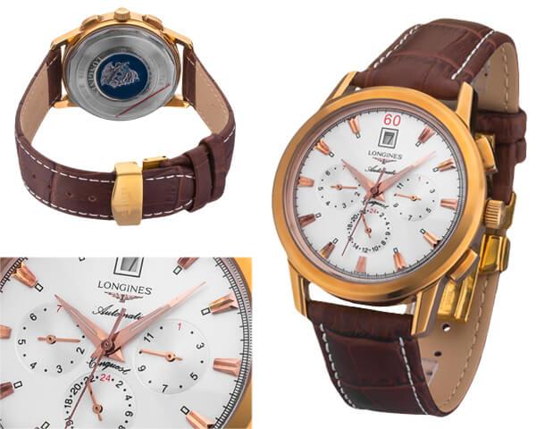 Мужские часы Longines  №MX3453