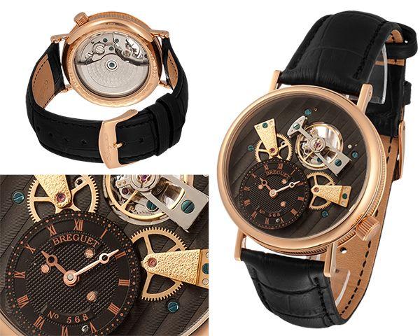 Мужские часы Breguet  №N2562