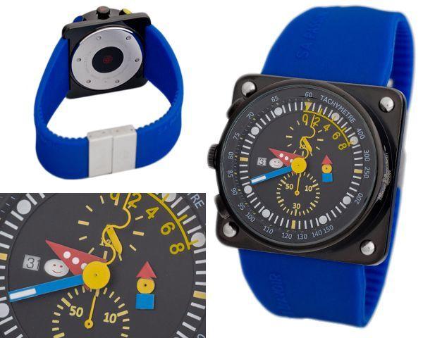 Мужские часы Alain Silberstein  №MX1540