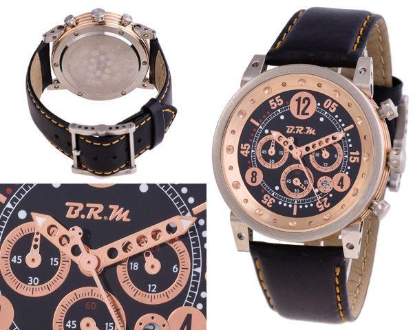 Мужские часы B.R.M  №N0836-1