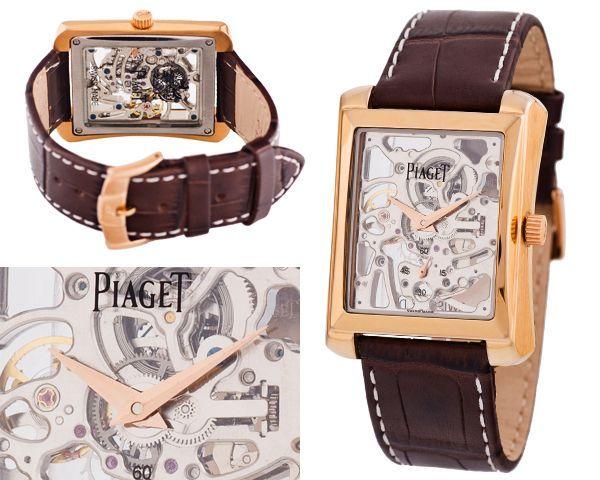 Копия часов Piaget  №MX1464