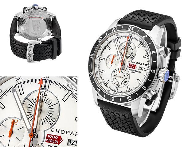 Мужские часы Chopard  №MX3316