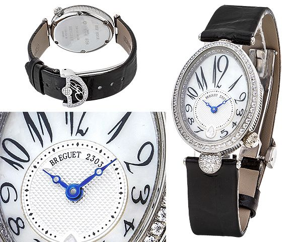 Копия часов Breguet  №N2470