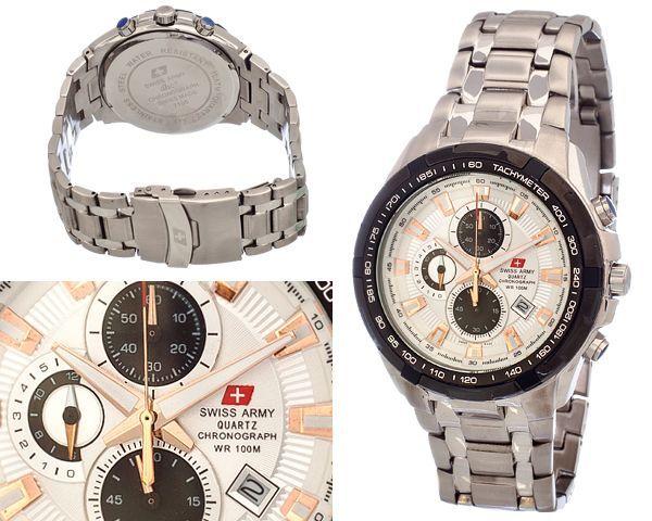 Мужские часы Swiss army  №N1330