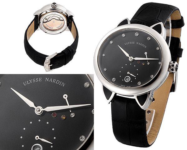 Женские часы Ulysse Nardin  №N2553