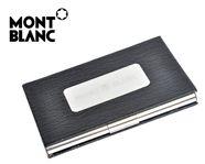 Визитница Montblanc Модель №C012