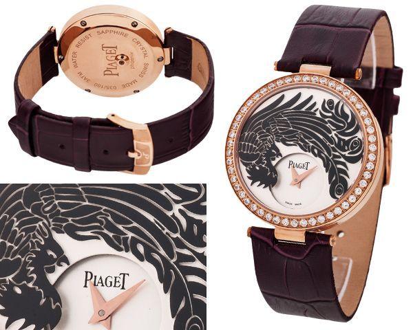 Копия часов Piaget  №N1958