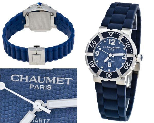 Женские часы Chaumet  №N0839