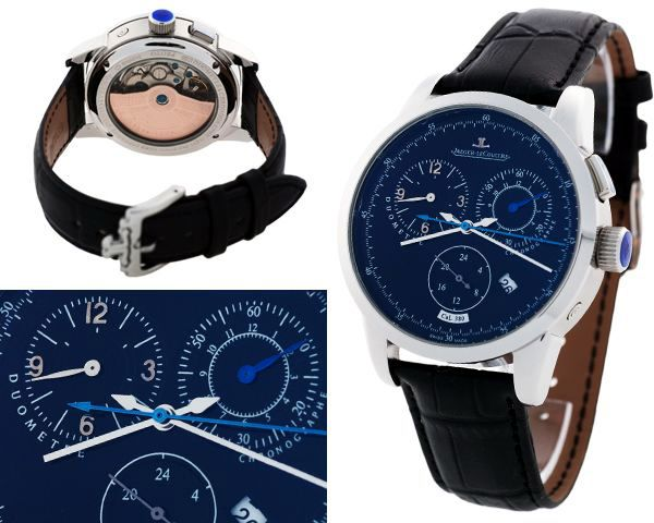 Копия часов Jaeger-LeCoultre  №N2418