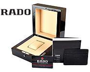 Коробка для часов Rado Модель №1045