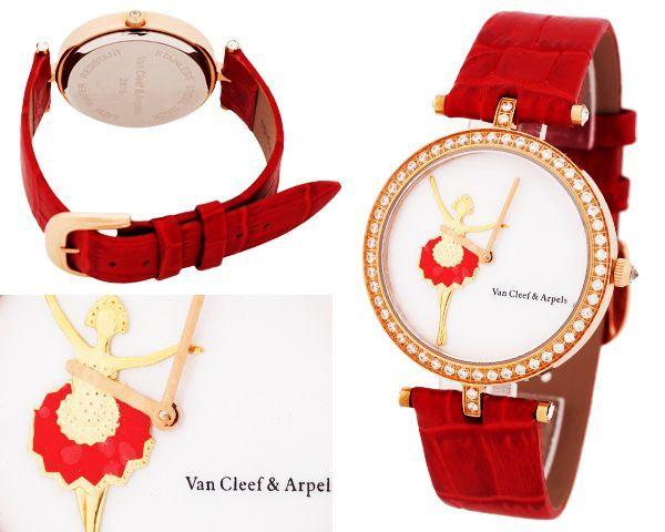 Женские часы Van Cleef & Arpels  №N2349