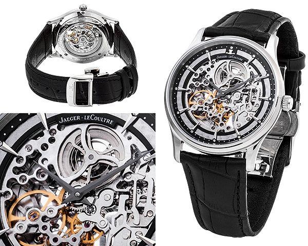 Копия часов Jaeger-LeCoultre  №N2462