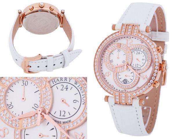 Женские часы Harry Winston  №N2330