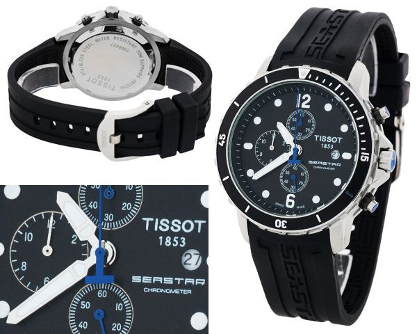 Копия часов Tissot  №N2253