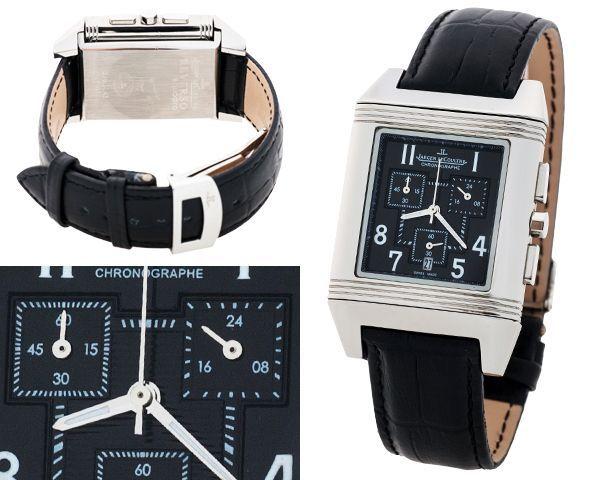 Копия часов Jaeger-LeCoultre  №N2165