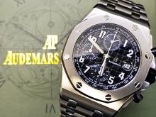 Обзор реплики мужских швейцарских часов Audemars Piguet Royal Oak Offshore Chronograph  (Ref.25721ST.OO.1000ST.08)