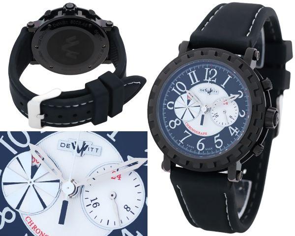 Мужские часы DeWitt модель №MX2738