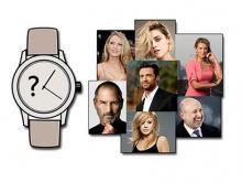 ТОП-5 часов, которые популярны у знаменитостей