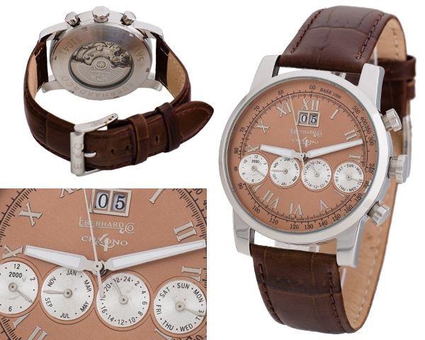 Мужские часы Eberhard & Co  №N1076
