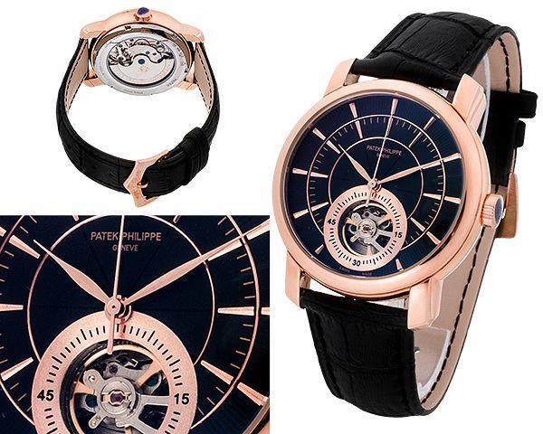 Мужские часы Patek Philippe  №MX3223