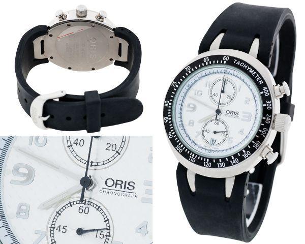Унисекс часы Oris  №MX2645