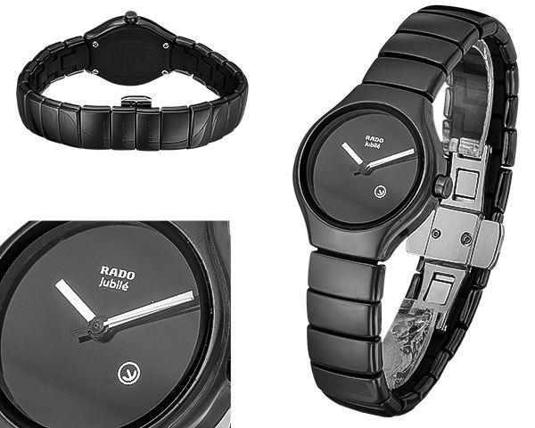 Женские часы Rado  №MX3306